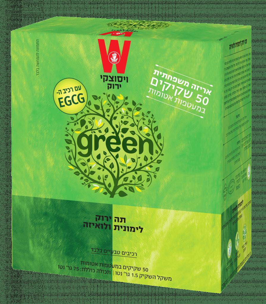 תה ירוק לימונית ולואיזה אריזה משפחתית