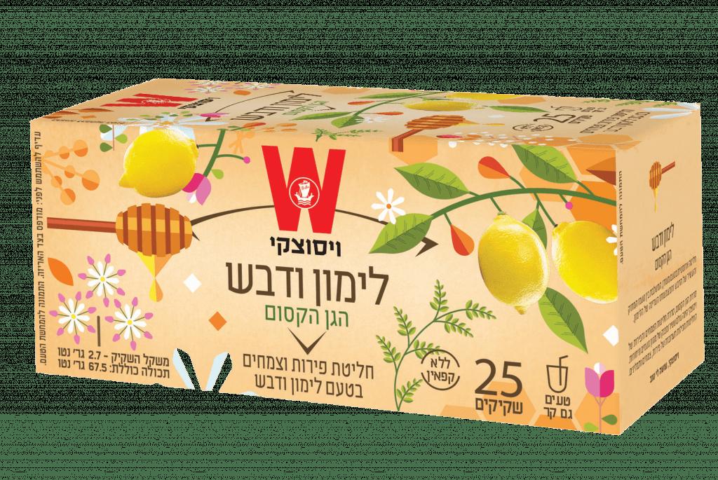 הגן הקסום. חליטת לימון ודבש