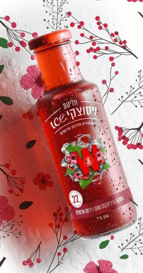 ויסוצקי ICE מצמחים ופירות אדומים