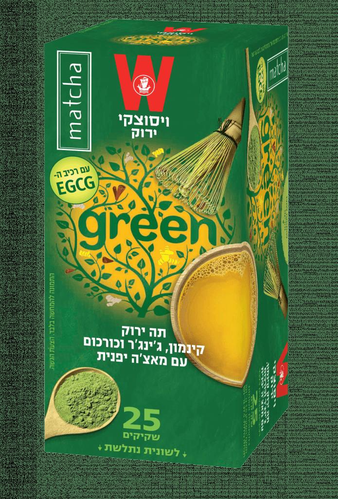 תה ירוק מאצ'ה קינמון ג'ינג'ר כורכום
